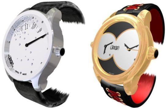 MB Watches 7 Sins