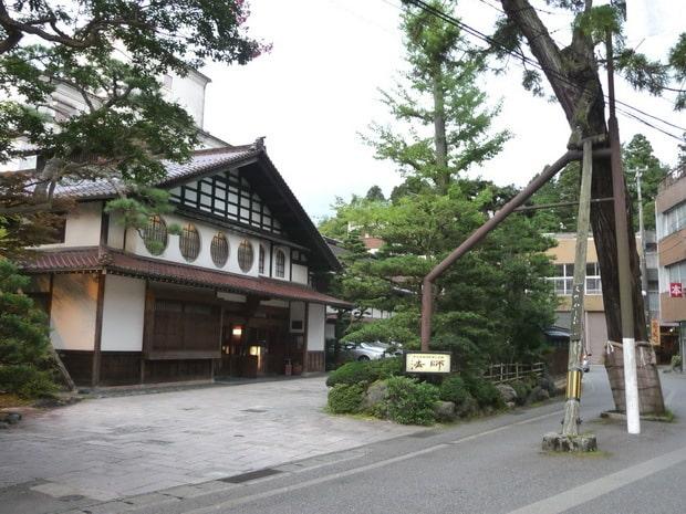 Hoshi Ryokan Japan 1