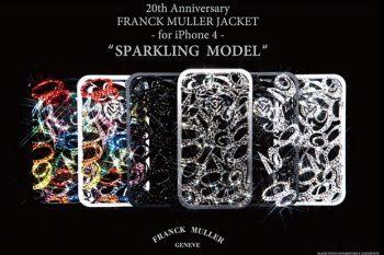 Franck Muller Sparkling Model iPhone cases 1