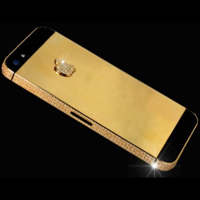 $15 million iPhone 5 2