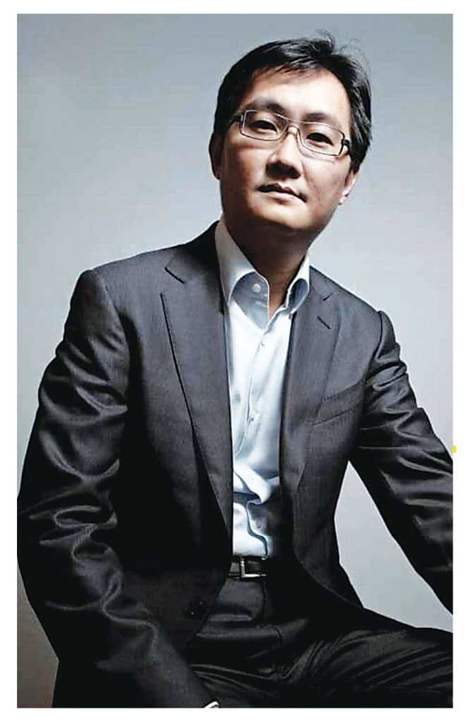 pony ma and his tencent