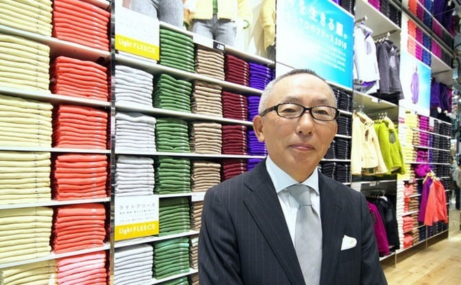 Tadashi Yanai the richest man in Japan 00005