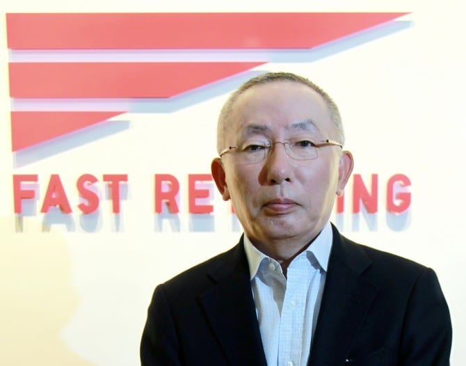 Fast Retailing Interested In Buying Companies in Europe, U.S.