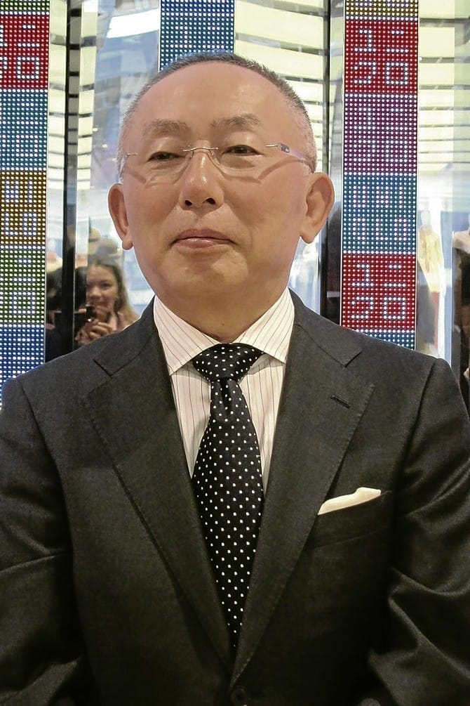 Tadashi Yanai the richest man in Japan 00008