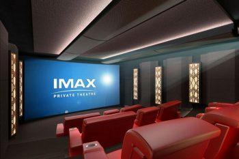 Imax-palais-1