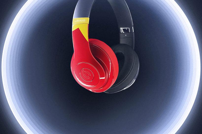Beats Unity Studio Wireless