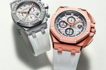 Audemars Piguet Royal Oak Offshore Hotel Byblos 1