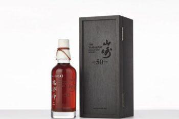 The-Yamazaki-Single-Malt-Whisky-Aged-50-Years