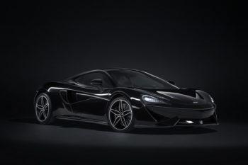 McLaren 570GT Special 1