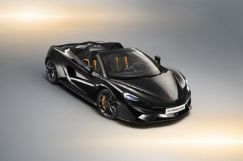 McLaren 570S Spider Design Edition 1