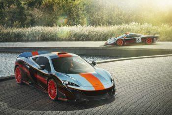 McLaren 675LT MSO 1