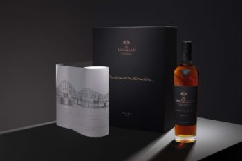 macallan-genesis-limited-edition-1
