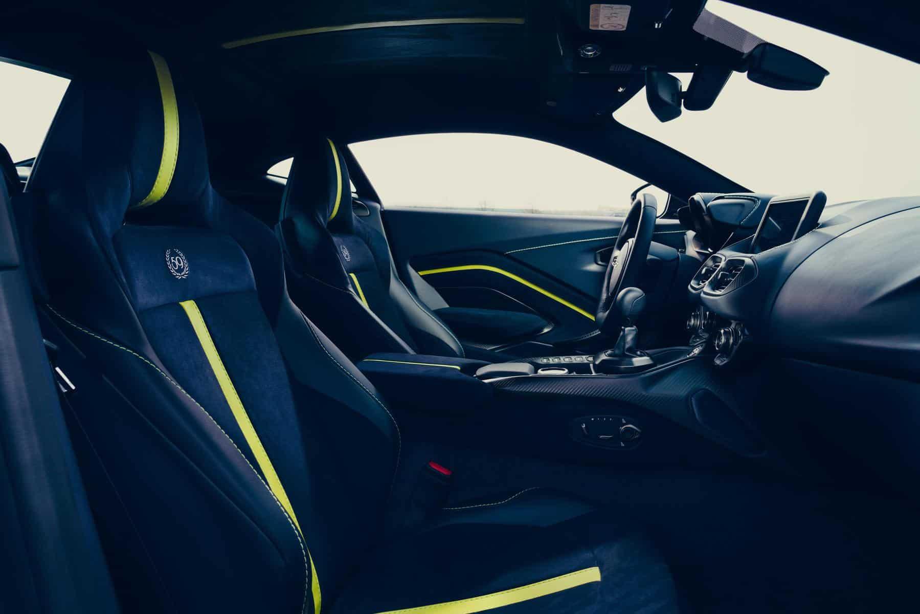 Aston Martin Vantage AMR 7