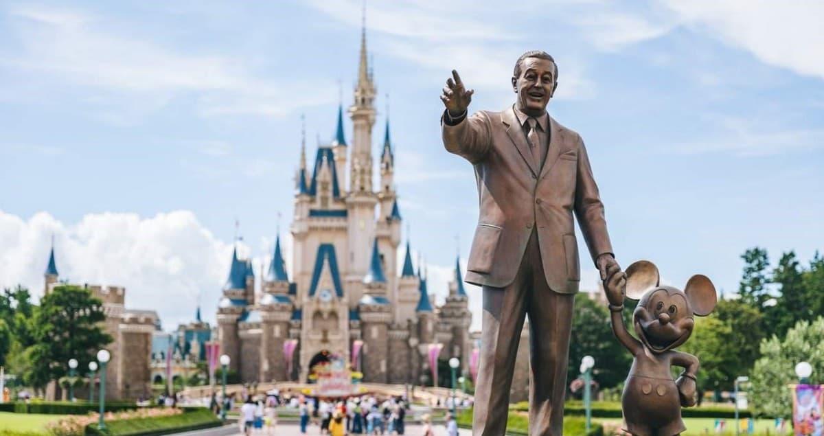 Tokyo Disneyland